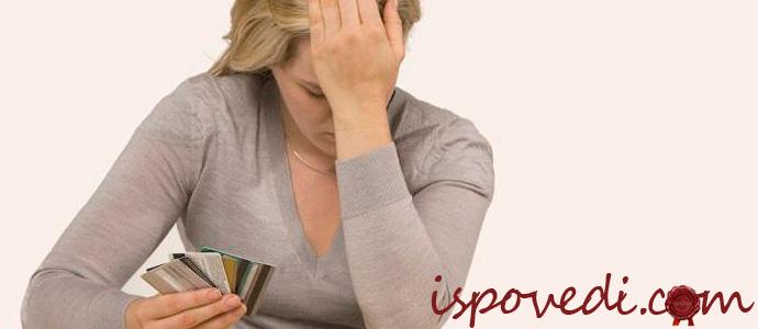 Как можно получить кредит без справок в сбербанке