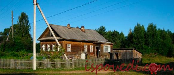 Доставшийся в наследство дом