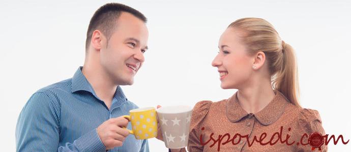 история о дружбе мужчины и женщины