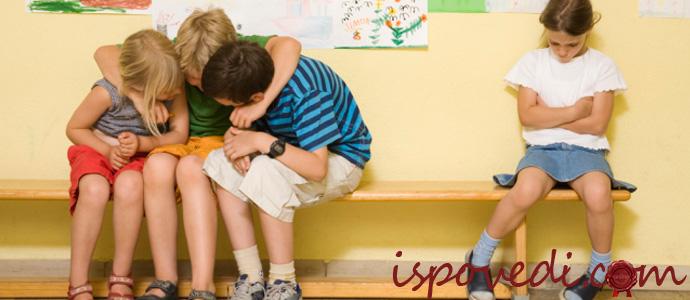 исповедь подростка о поведении друзей