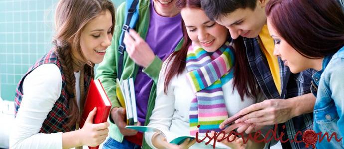 одноклассники в школе