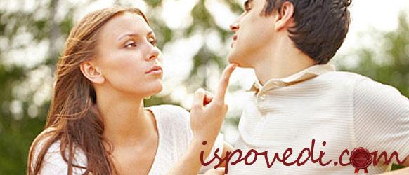 Исповедь о измене мужу