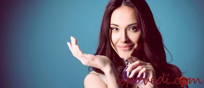 девушка с парфюмом