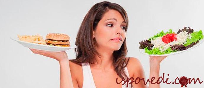 исповедь девушки, которая любит поесть, но стисняется