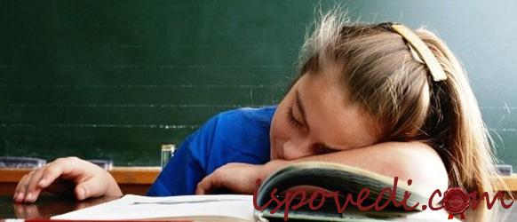 Тяжело учиться в школе