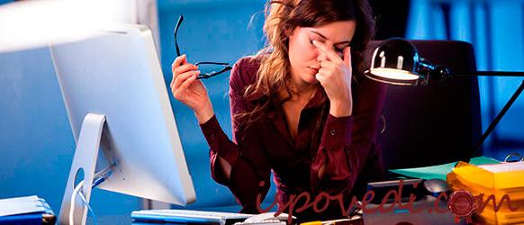 Утомляют flash-игры коллеги на рабочем месте