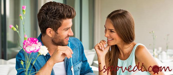 исповедь девушки, любящей флиртовать с мужчинами