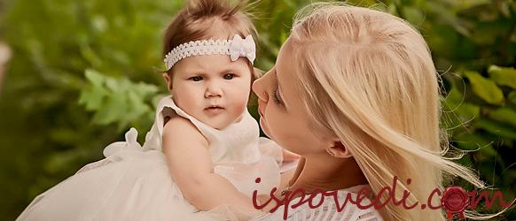 Фото с любовью