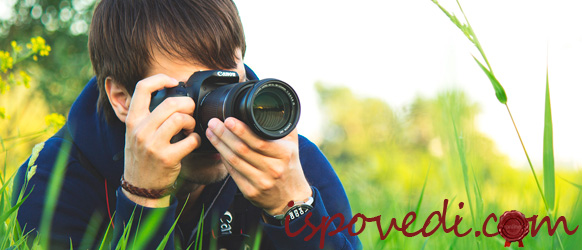 Фтограф за работой