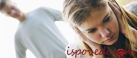 Причина для развода - отсутствие детей