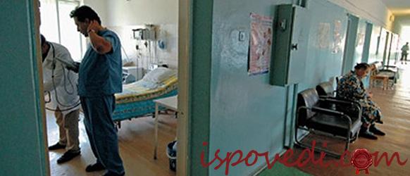 Страхи и переживания в больнице