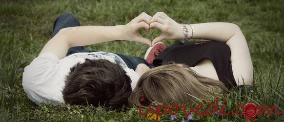 История о непродолжительной влюбленности