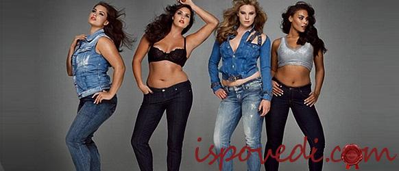Покупать джинсы в интернете выгодно