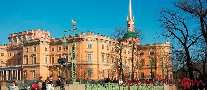 отель в городе Санкт-Петербурге