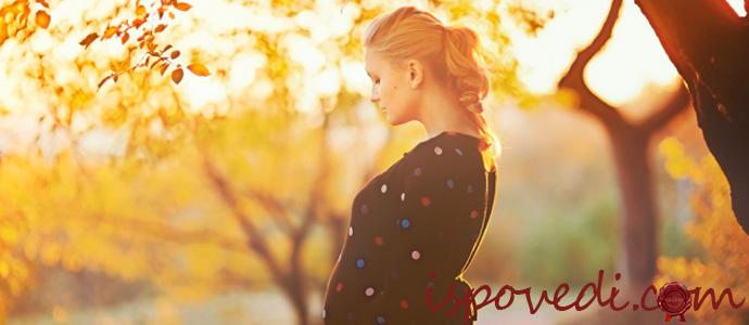 исповедь беременной от любовника женщины