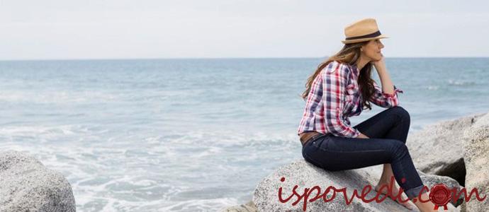 исповедь девушки интроверта