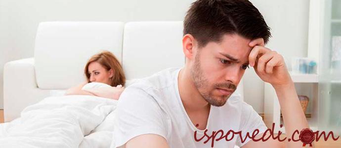 история жены, раскаявшейся в измене