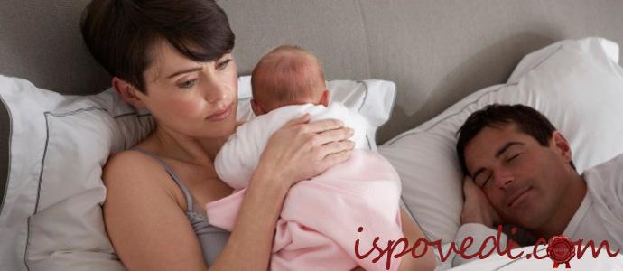 исповедь женщины, которая родила ребенка от любовника