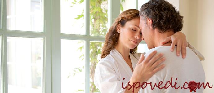 Любовь секс измена жены