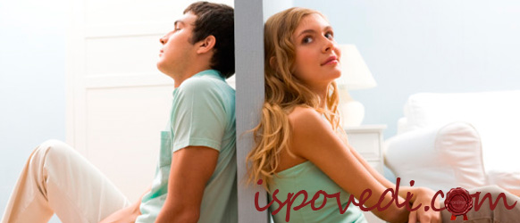 Секс не повод для развода