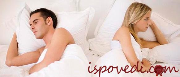 Рассказы изменила мужу с другом муж спал фото 720-936
