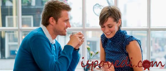 правдивая история о измене мужа
