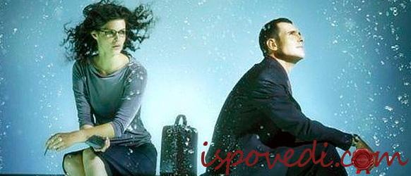 Чеченка изменяет мужу с любовником фото 31-458