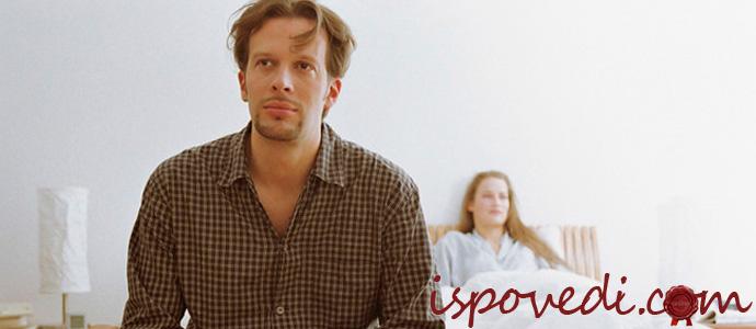 Исповеди и правдивые истории из жизни на тему: развод