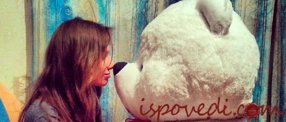 История о любовных переживаниях после расставания с парнем