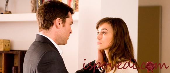 История из жизни о крушении брака