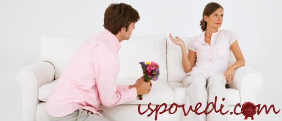 мой парень не оценил мою любовь