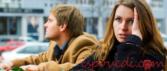 Измена жены - правдивая мужская исповедь