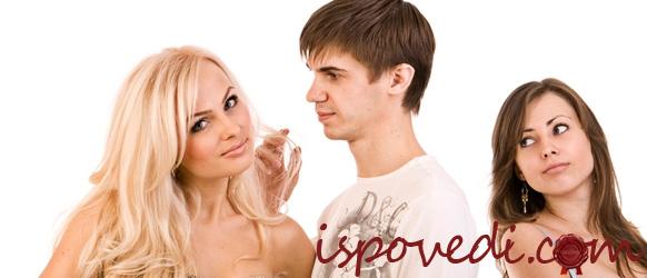 Не верьте в дружбу между мужчиной и женщиной