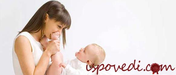 программа подготовки к родам
