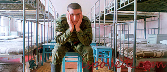Призрак в солдатской казарме