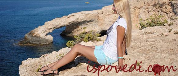 Девушка на Кипре