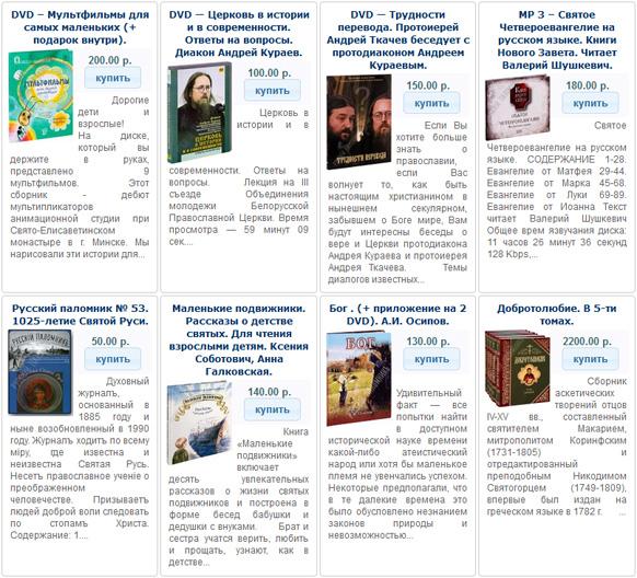 Примеры книг в каталоге