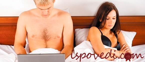 Компютерн гри про секс любов