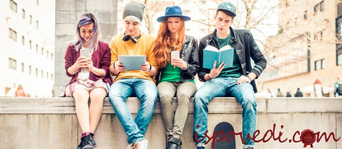 история о школьных годах