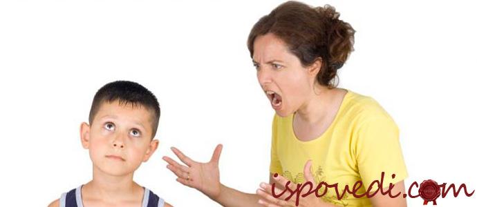 исповедь парня об отношении к нему родителей