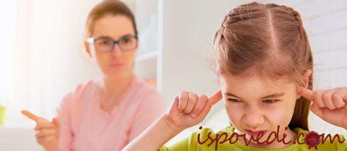 исповедь девочки подростка об отношениях с матерью