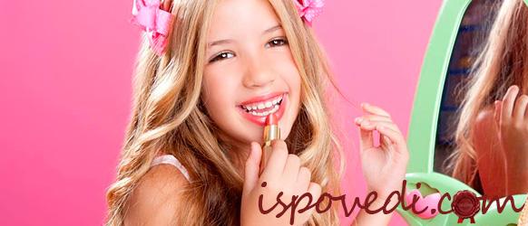 Дочь злоупотребляет косметикой