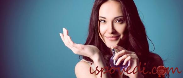 девушка и парфюм
