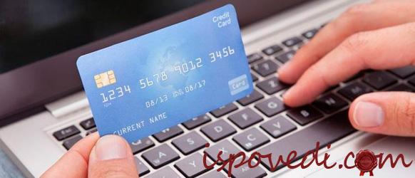 Учимся правильно пользоваться кредиткой