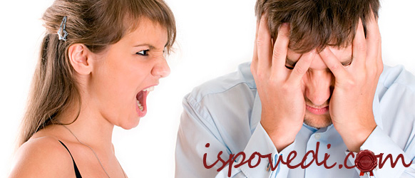 Не стоит кричать на любимого мужчину
