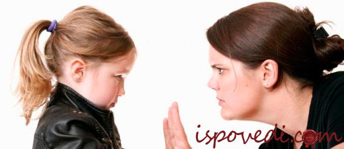 исповедь женщины, которую раздражают муж и дети