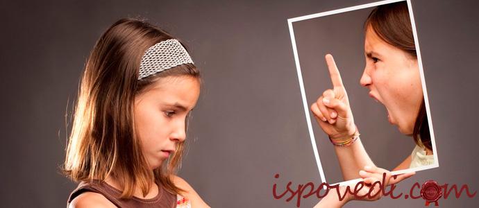 исповедь девушки о несчастливом детстве с матерью и отчимом