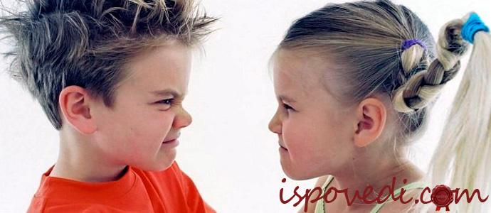 история плохих отношений с младшим братом
