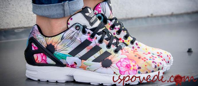 модные кроссовки adidas
