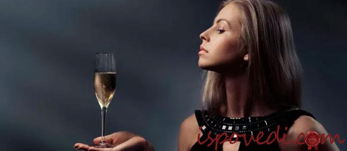 исповедь анонимного алкоголика